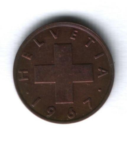 1 раппен 1967 г. Швейцария