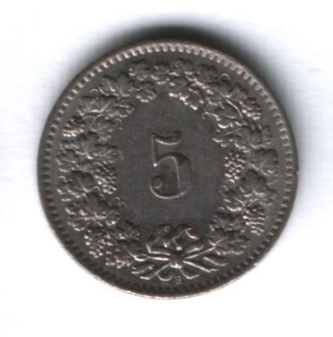 5 раппенов 1959 г. Швейцария