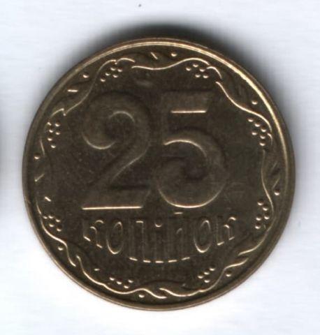 25 копеек 2012 г. Украина