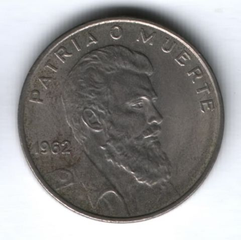 40 сентаво 1962 г. Куба, Камило Сьенфуэгос Горриаран