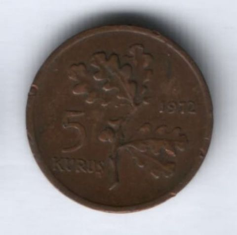 5 куруш 1972 г. Турция