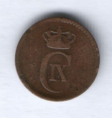 1 эре 1874 г. Дания