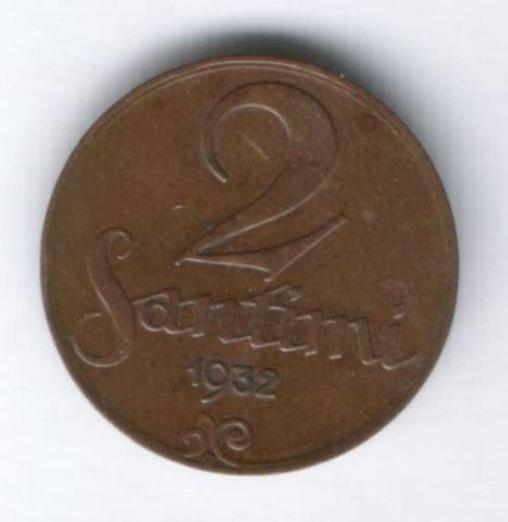 2 сантима 1932 г. Латвия