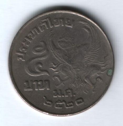 5 батов 1977 г. Таиланд