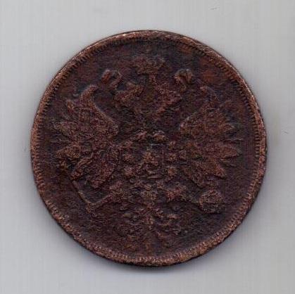 2 копейки  1860 г.