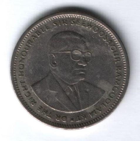 1 рупия 1997 г. Маврикий