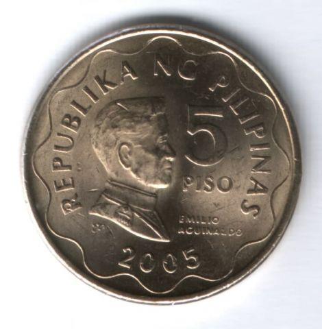5 песо 2005 г. Филиппины AUNC