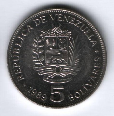5 боливаров 1989 г. Венесуэла AUNC