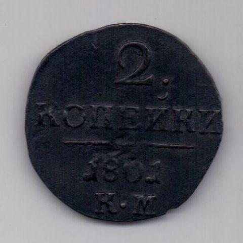 2 копейки 1801 г. КМ