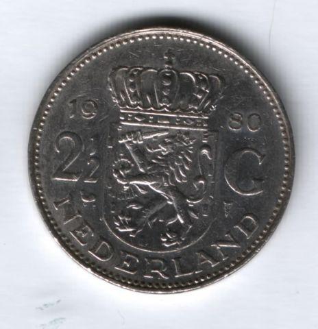 2,5 гульдена 1980 г. Нидерланды