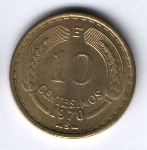 10 чентезимо 1970 г. Чили