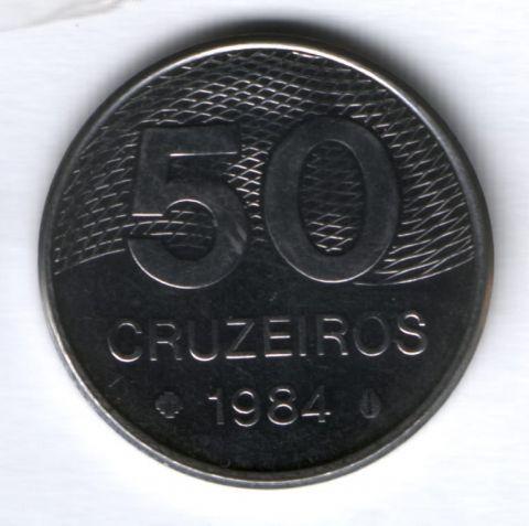 50 крузейро 1984 г. Бразилия