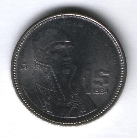 1 песо 1984 г. Мексика