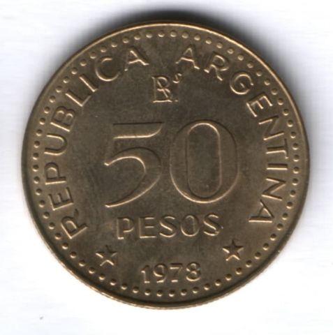 50 песо 1978 г. Аргентина