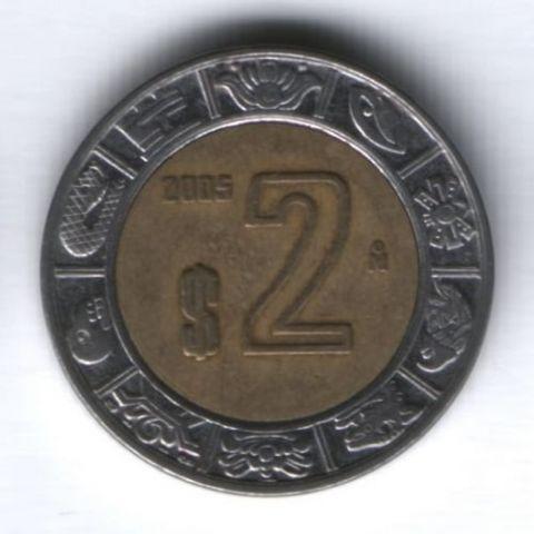 2 песо 2005 г. Мексика
