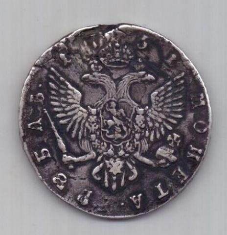 1 рубль 1751 г. СПБ