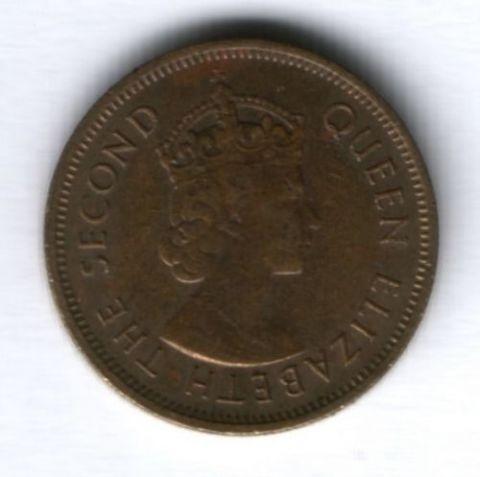 10 центов 1978 г. Гонконг