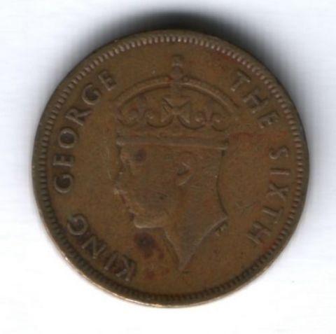 10 центов 1948 г. Гонконг