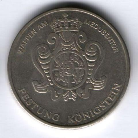 Жетон Германия FESTUNG KONIGSTEIN 1725 г.