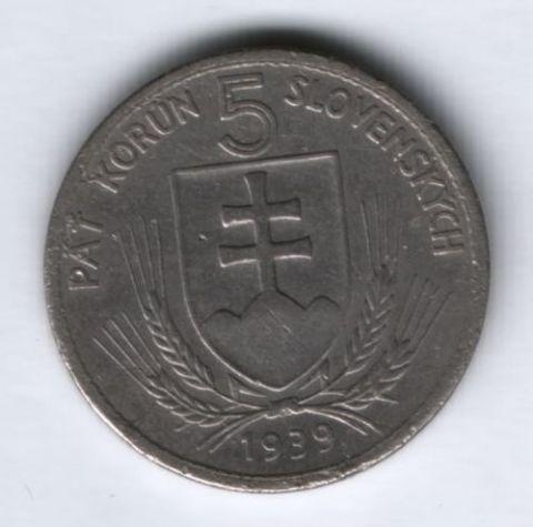 5 крон 1939 г. Словакия