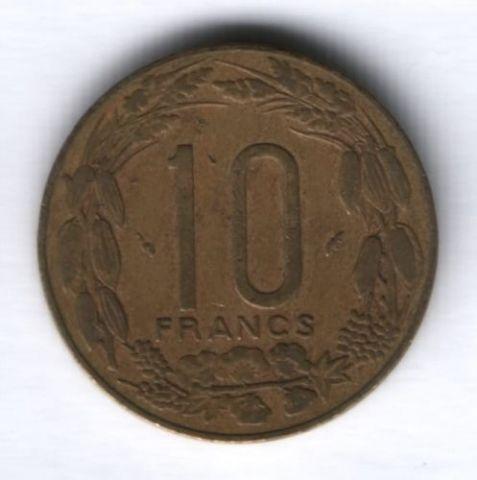 10 франков 1980 г. Центральные Африканские Штаты