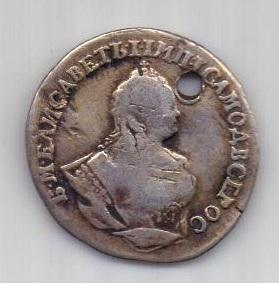 гривенник 1745 г. редкий год