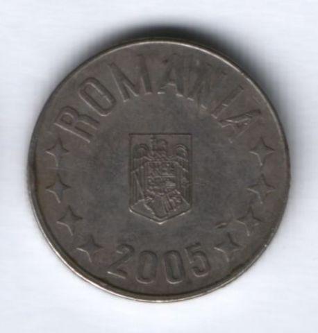 10 бани 2005 г. Румыния