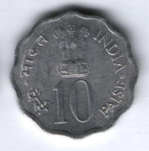 10 пайсов 1974 г. Индия, Планирование семьи