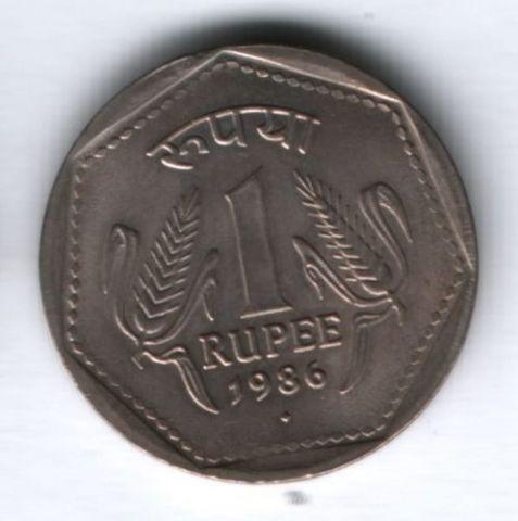 1 рупия 1986 г. Индия