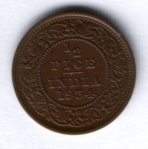 1/2 пайса 1934 г. Индия
