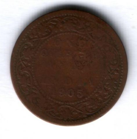 1/4 анны 1905 г. Индия