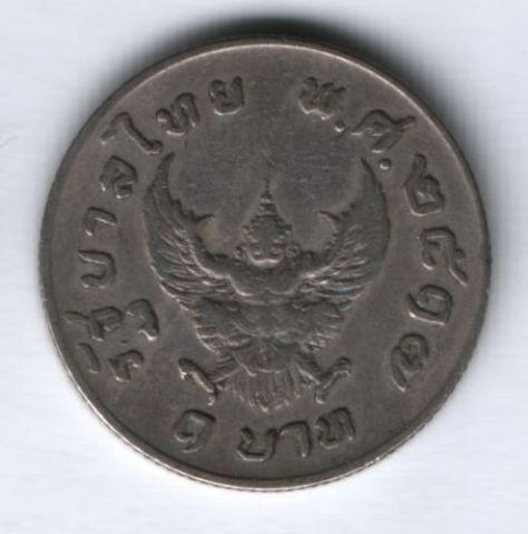 1 бат 1974 г. Таиланд