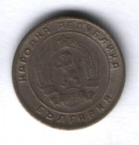 10 стотинок 1951 г. Болгария