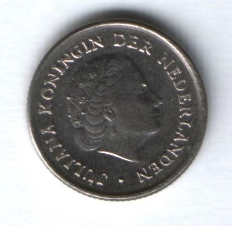 10 центов 1976 г. Нидерланды