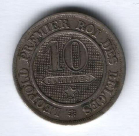 10 сантимов 1861 г. Бельгия, XF