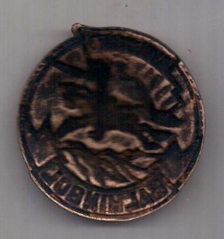 знак 1939 г. За бои на р. Халкин-гол