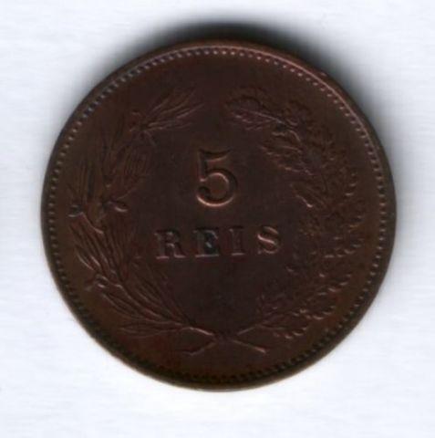 5 рейс 1906 г. Португалия