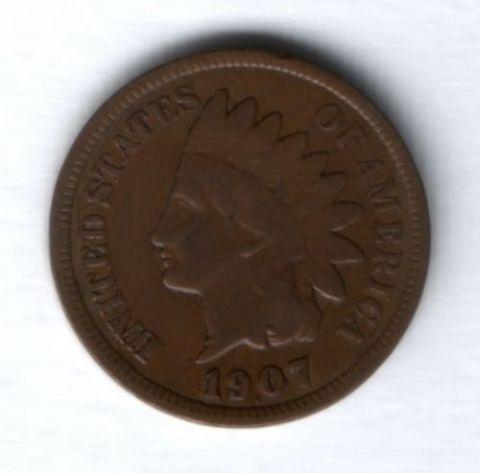 1 цент 1907 г. США, VF+