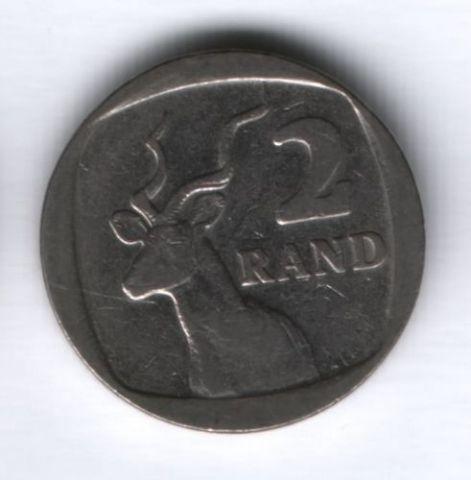 2 ранда 1989 г. ЮАР