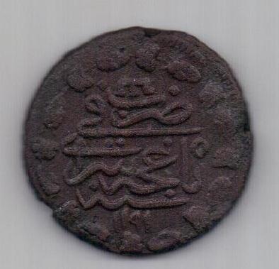 1 копейка 1780 г. (1191 г.) Крым. Российская Империя.