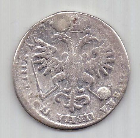 Полтина 1724 г. RR!!!