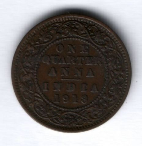 1/4 анны 1918 г. Индия