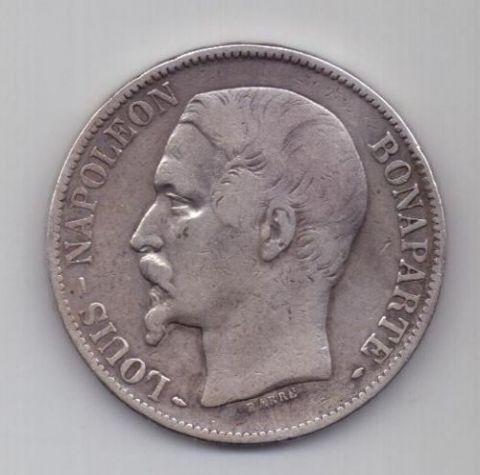 5 франков 1852 г. Франция