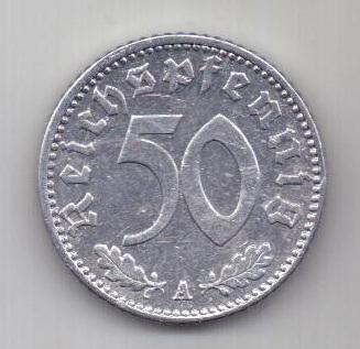 50 пфеннигов 1943 г. AUNC. Германия