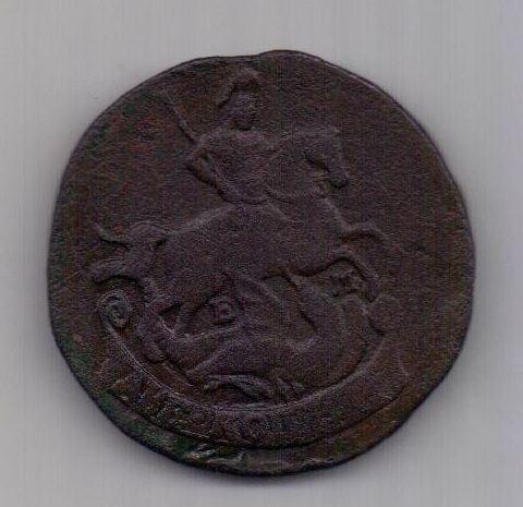 2 копейки  1771 г. ЕМ