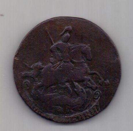 2 копейки 1763 г. ем