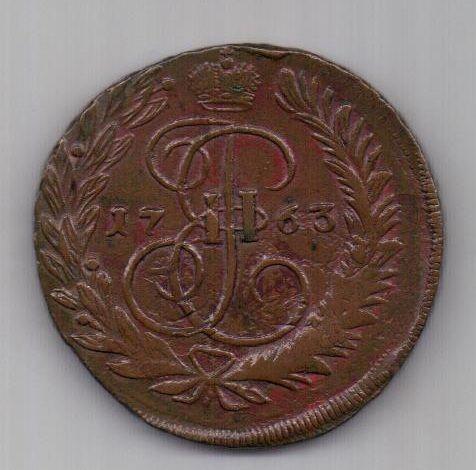2 копейки 1763 г. AUNC мм