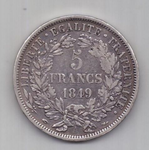 5 франков 1849 г. редкий тип. Франция