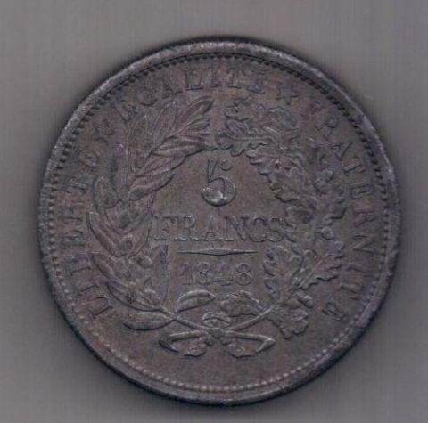 5 франков 1848 г. RARE!!! AUNC Франция