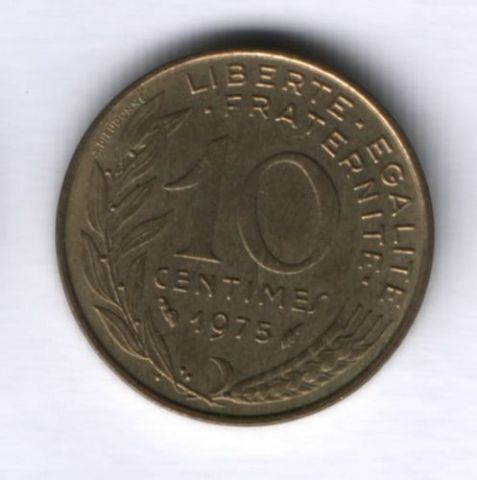 10 сантимов 1975 г. Франция